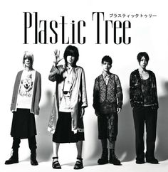 Plastic Tree. New Look.