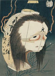 9 Key Terms You Should Know Before Seeing The Massive Hokusai Exhibition « Spectre d'Oiwa-san » Série : Cent contes de fantômes Hyaku Monogatari Oiwa-san Ère Tempō, vers l'an II ou III (vers 1831-1832)