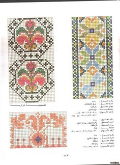 Palestinian Cross Stitch Patterns -