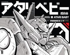 Atari Baby on Behance Unicorn Logo, Face Design, Hero Arts, Online Portfolio, Techno, Graffiti, Behance, Branding, Graphic Design