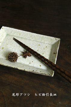 「尾形アツシ作 ヒビ粉引長皿」の画像|-ももふく的日常-   |Ameba (アメーバ)