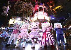 SANRIO PUROLAND - Hello Kitty Theme Park in Keiotama Tokyo (1 hour from Park Hotel Tokyo)