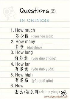 Learn Chinese language from Karen - A Chinese girl. I will master you in pronouncing chinese words with Pinyin. Basic Chinese, How To Speak Chinese, Chinese Lessons, French Lessons, Spanish Lessons, Teaching Spanish, Spanish Activities, Teaching French, Teaching English