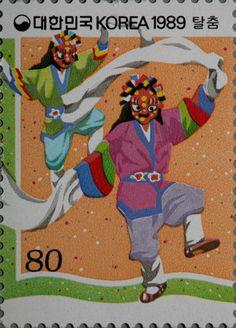 Korea 1989 탈춤