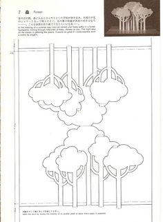 Origamic Architecture - Assai Elle - Picasa Web Albums