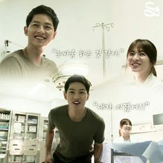 song hye kyo 송혜교 ♡ song joong ki 송중기 descendants of the sun 태양의후예