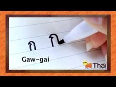 Learn how to pronounce and write the alphabet with accompanying words.  Example Gaw-gai - chicken
