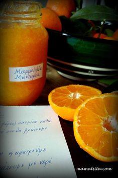 Σπιτική μαρμελάδα μανταρίνι - συνταγή mamatsita.com Grapefruit, Sweet Recipes, Orange, Food, Meals, Yemek, Eten