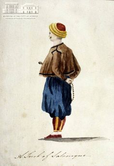 Unknown artist Attire of Turk from Thessalonika  watercolour, 19 x 13 cm
