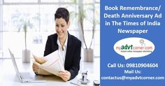 INVITE ALL FOR THE PRAYER MEETING OF A DEPARTED SOUL VIA REMEBERANCE ADS IN THE TIMES OF INDIA Online Advertising, Advertising Agency, Departed Soul, Prayer Meeting, Invite, Invitations, Times Of India, Comebacks, First Love