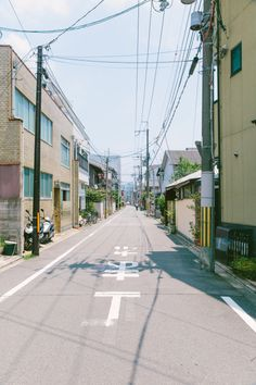自然 Japan Street, Japanese Landscape, City Aesthetic, Japanese Streets, Imagines, Japan Travel, Street Photography, Tokyo, Beautiful Places