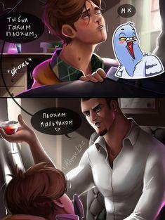 Evil Meme, Disguise Art, Will Smith, Mundo Comic, Anime Art Girl, Spy, Lgbt, Spiderman, Marvel
