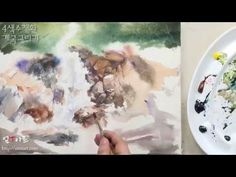 umTart : 수채화 계곡 그리기 2 4색 watercolor painting valley four-color