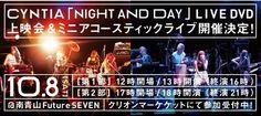 DVD発売まで後2日☆YUI|Cyntiaオフィシャルブログ「Cyntiaism」Powered by Ameba