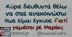 leonardoDcafrio2