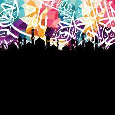Ramadan Kareem Eid Mubarak Muslim Celebration Eid Al Adha Vector and PNG Eid Mubarak Messages, Eid Mubarak Images, Eid Mubarak Wishes, Eid Mubarak Greetings, Happy Eid Mubarak, Eid Al Adha, Decoraciones Eid, Muslim Celebrations, Muslim Greeting