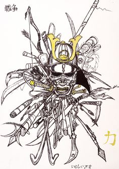 War Ink Art by Andreas Riegger Ink Art, Spider, Pencil, War, Animals, Watercolor, Animales, Animaux, Spiders