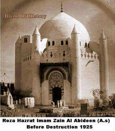 The shrine of Imam Alhasan ibn Ali, Imam Ali ibn Alhusain Zain Alabideen, Imam Muhammed Albaqir and Imam Jafar Alsadiq -peace be upon them- .