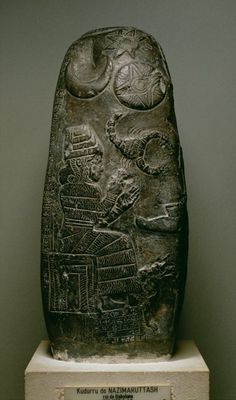 Kudurru of Nazimaruttash, Kassite King of Babylon, showing Gula the Goddess of Healing (calcite), Mesopotamian-Iraq, (13th century BC) - Private Collection.