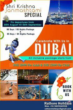 Dubai Package(Rathore Holidays)