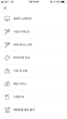 App Icon, Line Icon, Apps, Icons, Blue, Design, Application Icon, App, Design Comics