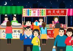 Shilin night market illustration
