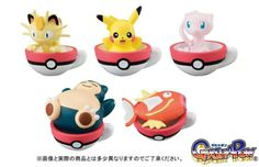 Pokemon Teacup Time Mascots - wave 2 revealed   - available in Japanese Gashapon vending machines tomorrow - 300 - includes Pikachu Mew Meowth Snorlax and Magikarp  from GoNintendo Video Games