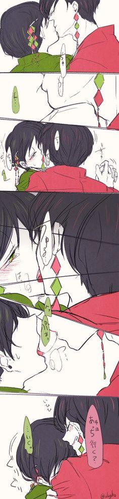Kisses make me feel so highhhh