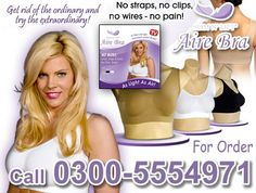 Aire Bra in Pakistan available at Easy TV Shop. For more detail visit http://easytvshop.com/aire-bra-pakistan.php