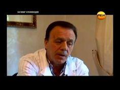 Туллио Симончини РАК грибковое заболевание, излечим ПИЩЕВАЯ СОДА - YouTube