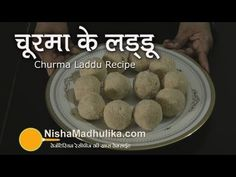 Churma Laddoo Recipe - Rajasthani Churma  Laddo