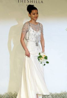 jun ji hyun wedding