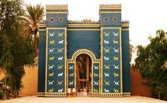 Ishtar Gate, the effects of the old Iraq, Iraqi civilization, Mesopotamia