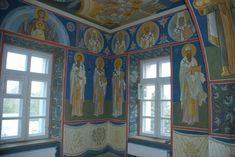Александр Деркачёв Byzantine Icons, Fresco, Mai, Curtains, Pictures, Home Decor, Saints, Album, Book