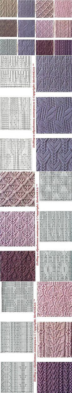 Вязание спицами ...узоры и пуловеры в копилочку