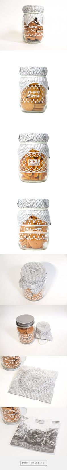 金沢の老舗お菓子やさんが作る 瓶がかわいいビスケット「hokka60」  –  Kawacolle かわいいデザインのコレクションサイト. Cookies I think PD