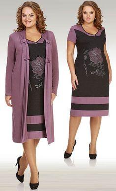 Dress and jacket Fashion Simple Dresses, Plus Size Dresses, Plus Size Outfits, Beautiful Dresses, Big Girl Fashion, Modest Fashion, Fashion Dresses, Womens Fashion, Mitsubishi Galant