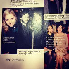And another one in @elle_ru #dk #dariakunilovskaya #fashion #me #magazines #ellerussia #instamood #instadaily #celebrity #fashionblogger - @daria_kunilovskaya- #webstagram