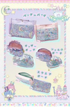 イオンで買える!【キキララコスメ】が可愛すぎて品切れ続出らしい♡【サンリオ】 - NAVER まとめ