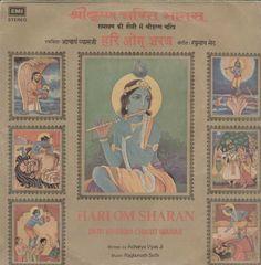 Hari Om Sharan Shri Krishna Chart Manas Bollywood Vinyl LP