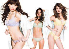 複数名 Peach John, Bikinis, Swimwear, Lingerie, Fashion, Bathing Suits, Moda, Swimsuits, Fashion Styles