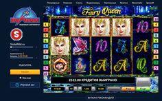 www.slotswild.ru VulcanDelux Casino