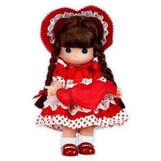 "Precious Moments 9"" Doll You Fill My Heart with Love Brunette"