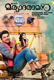 Ivan Maryadaraman Full Movie Download. The lead character Raman, enacted by Dileep, is an employee in a rice mill in Pune. He used to carry the rice to the mill for processing on a bicycle. Later he decides to buy an auto ...
