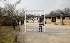 SEOUL CRUISE(Nakseonjae Hall) KOREA [서울 창덕궁 낙선재 March 25, 2016]/beholder...