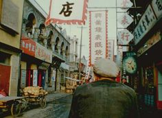Beijing shopping street the Front Gate Avenue (前门大街) in 1955. via Twitter, All Things Chinese ‏@classicchina