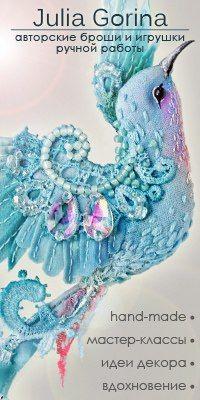 Fly-fenix - handmade украшения, броши птицы