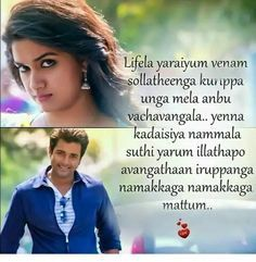 remo movie love stills / remo movie stills - remo movie stills hd - remo movie love stills Tamil Movie Love Quotes, Film Quotes, Song Quotes, Sweet Quotes, Cute Love Quotes, Love Quotes For Girlfriend, Boyfriend Girlfriend, Movie Pic, How To Express Feelings