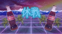 vaporwave wallpaper 1 by Minty-Paws on DeviantArt