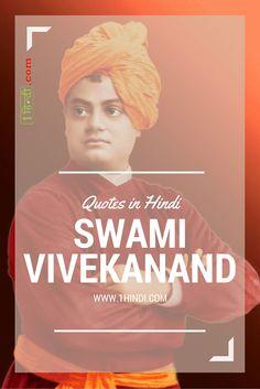 Swami Vivekanand Quotes in hindi PDF pin, स्वामी विवेकानंद के सुविचार Swami Vivekananda Quotes in Hindi with PDF and Video